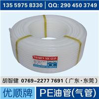 LDPE管│PE软管│耐酸碱溶剂管│耐酸碱管