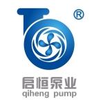 东莞市启恒机电设备有限公司
