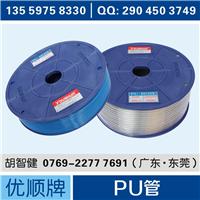 PU气动管│耐高压空气软管│蓝色│透明气管