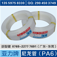 PA6尼龙管│耐高温管│耐酸碱管│耐溶剂管