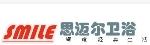 杭州全嘉厨卫有限公司