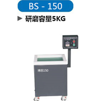 宁波台州杭州嘉兴磁力抛光机/BS-150