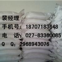 湖北氢氧化锂生产厂家
