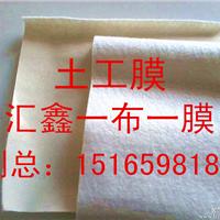 供应自粘土工膜 高分子土工膜厂家价格