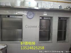 杂物电梯出售与维保