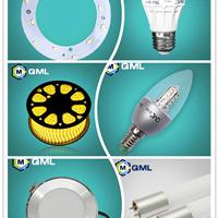 品牌LED灯具厂家 提供批发代理加盟服务