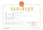 深圳市瑞诺信息技术有限公司