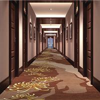 供应宁波崇美地毯 宾馆走廊地毯
