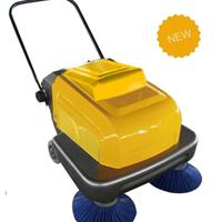 常州永乐公司手推式扫地机哪里买盐城手推式
