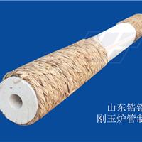 河南耐火材料厂刚玉炉管价格最低