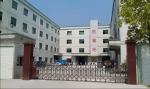 深圳市德馨隆环境科技有限公司