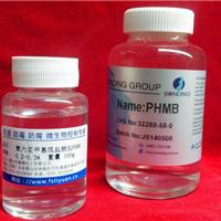 聚六亚甲基胍盐酸盐/磷酸盐杀菌剂