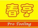 深圳市春亨工具仪器有限公司