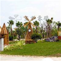 供应炭化木风车