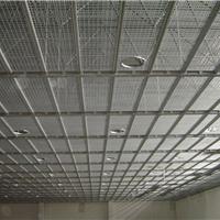 供应钢格板吊顶