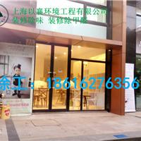 上海酒店装修除味,上海酒店除甲醛治理