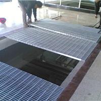 供应平台格栅板