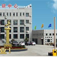 济南厚德耐磨材料有限公司