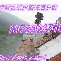 水利工程格宾网垫  河道堤坝防洪-格宾网垫