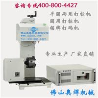 广州金属打标机,电脑气动打标机价格