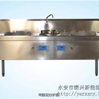 甲醇气化炉具诚邀代理加盟-招商