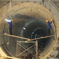 地下顶管隧道渗漏水怎么堵漏维修好呢
