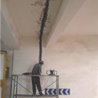 渭南地下车库顶板渗漏水怎么办车库漏水咋处理找鸿飞