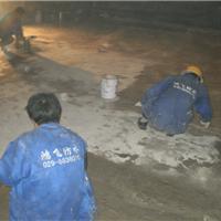 專業地下防水補漏-安康電梯井滲水處理鴻飛西安堵漏公司專業