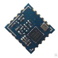 供应促销优惠SI4438模块远距离模块