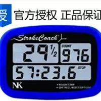 ��ӦNK��Ƶ�� Stroke Coach ��������