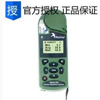供应Kestrel4000NV 手持气象站