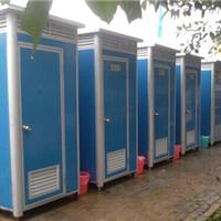 海口三亚北海南宁柳州悟州贵港工地移动厕所
