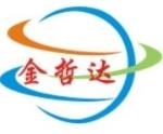 东莞市金哲达铜铝有限公司