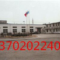 天津市油漆涂料有限公司