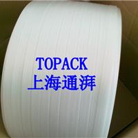 聚酯纤维打包带 柔性打包带TC50