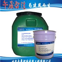 供应江苏高强表面处理剂-瓷砖专业界面剂