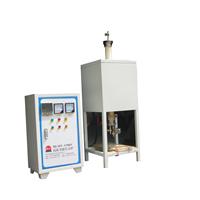 供应1800度高温实验立式管式炉