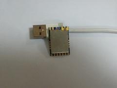 供应TEN308,SX1278透传模块,中继模式