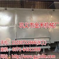 连续稻壳炭化炉金禾机械价格