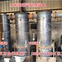 A锯末炭化机设备是金禾专利产品厂家直销