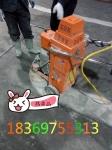 可调速无尘地坪打磨机 固化剂地坪研磨机