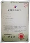 实用型专利证书1
