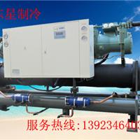 螺杆工业冷水机,螺杆工业冷水机组品牌图,
