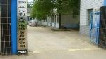 长沙利天机电设备有限公司