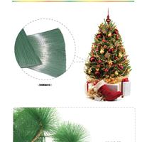 供应PVC松针丝 圣诞树仿真丝 仿真松针丝