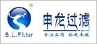 杭州申龙过滤技术有限公司