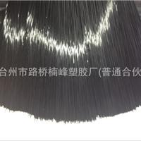 电扶梯刷毛 自动扶梯刷丝 防火丝 防静电丝