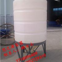 直供250L锥耐酸碱形塑料水箱可配底座
