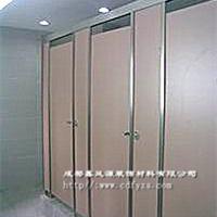 供应鑫凤源M-8037PVC塑钢系列卫生间隔断