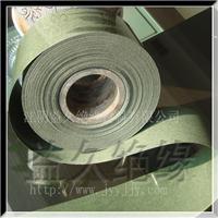 供应复合绝缘材料6520青壳纸